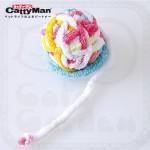 CattyMan Meow Tiny Yarn Ball - Milky