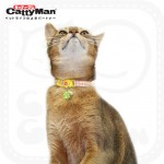 CattyMan Stylish Safety Cat Collar - Lovely