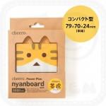 Cheero Power Plus 6000mAh-Nyanboard version, Chatora