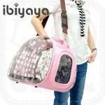 ibiyaya Transparent Hardcase Carrier - Valentine